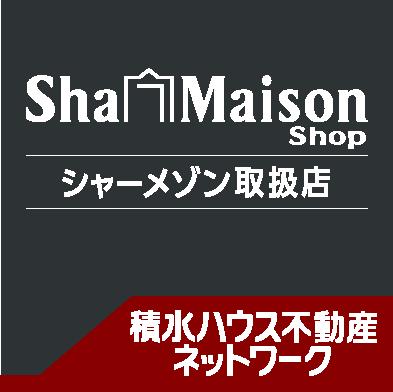 shamaisonshop