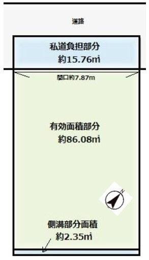 価格を見直しました! 小倉町南浦 建築条件付き売土地